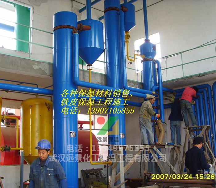 油脂设备保温厂家