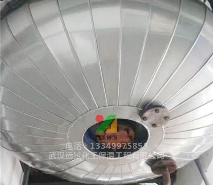 化工罐保温