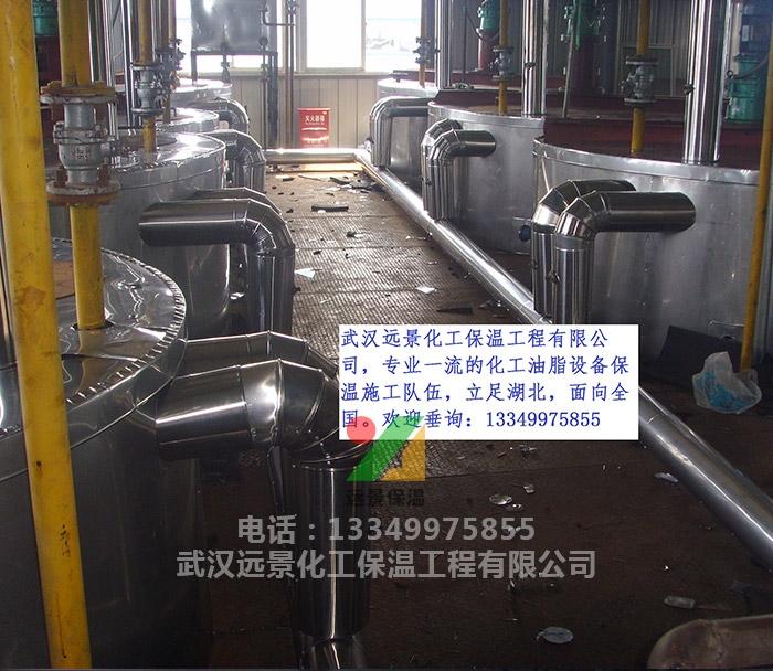 油脂设备保温公司